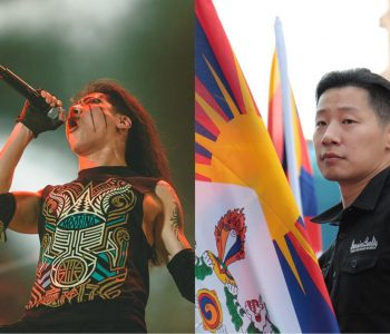 Andy Social - Freddy Lim - Chthonic
