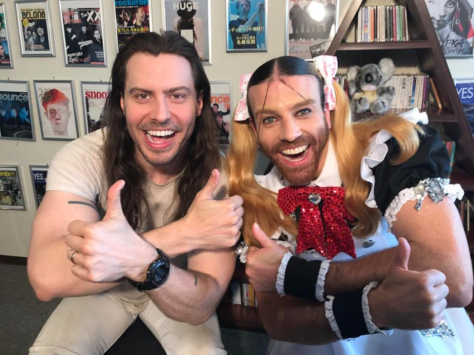 Ladybeard - Andy Social Podcast - Andrew WK